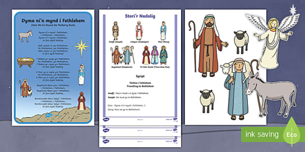 Nativity, English medium, role play