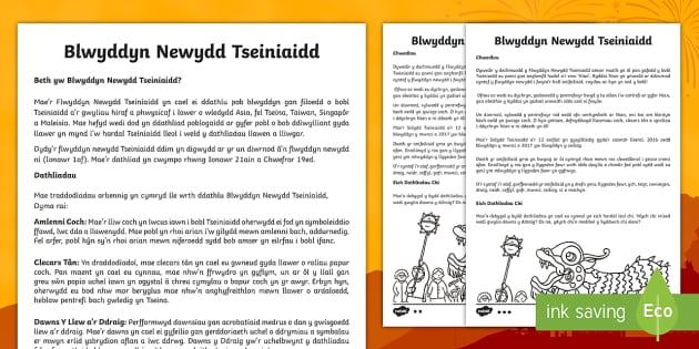 Darllen a Deall Y Flwyddyn Newydd Tseiniaidd Gwahaniaethol - Blwyddyn Newydd Tseiniaidd, darllen, deall, gwahaniaethol, darllen, grŵp, carwsél, ionawr,Welsh