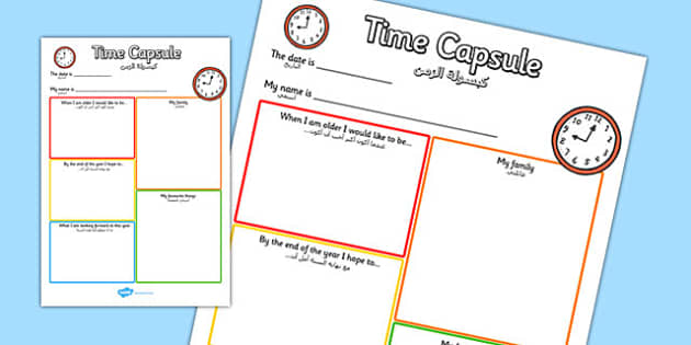 Time Capsule Transition Writing Frame Arabic Translation - arabic