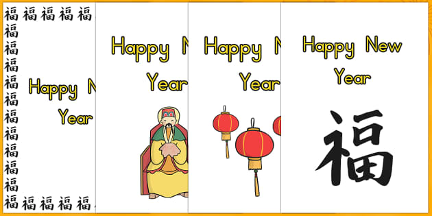 Chinese New Year Greeting Cards - chinese new year, new year