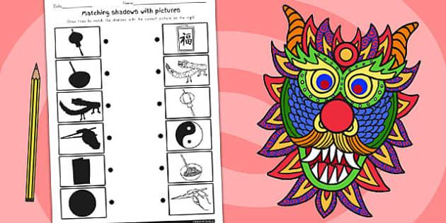 Chinese New Year Shadow Matching Worksheet - australia, matching