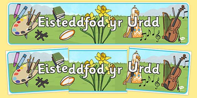 Baner Arddangos 'Eisteddfod yr Urdd' - welsh, cymraeg, eisteddfod, urdd, baner, arddangos