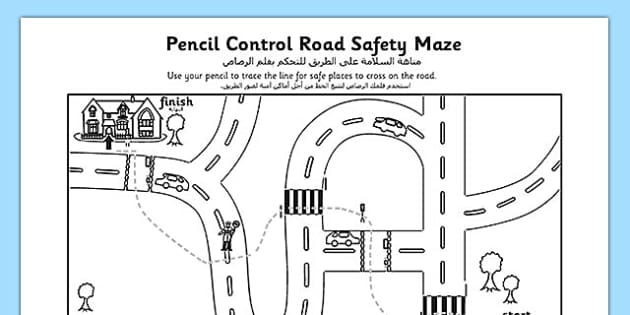 Safe Road Crossing Pencil Control Maze Arabic Translation - arabic