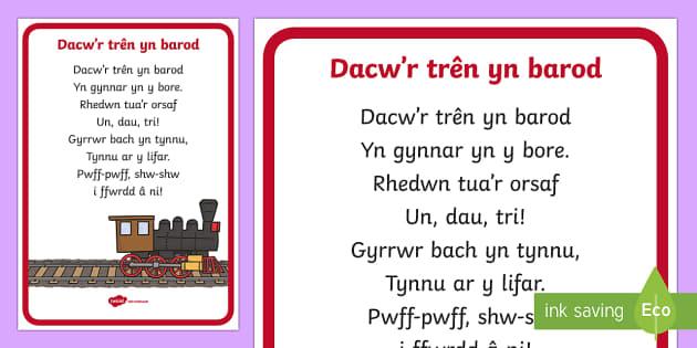 Hwiangerdd 'Dacw'r trên yn barod' -  Hwiangerddi, Caneuon, Cymraeg,Welsh