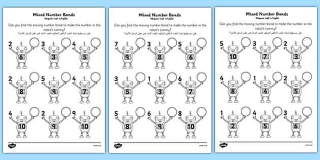 Mixed Number Bonds to 10 on Robots Worksheet Arabic Translation - arabic, mixed, numbers, number bonds