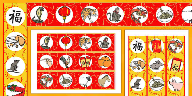 Chinese New Year Display Borders - chinese, new year, borders