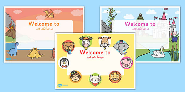 Editable Welcome Signs Arabic Translation - arabic, editable, welcome signs, welcome, signs