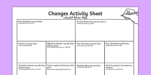 Changes Transition Activity Sheet Arabic Translation - arabic, school transition, growing up, worksheet