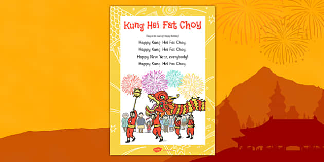 Kung Hei Fat Choy Song - chinese new year, kung hei fat choy, song, lyrics