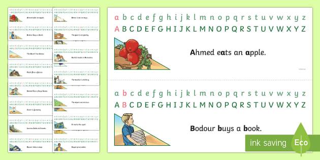 Alphabet Display Line  - UAE General Resources, alphabet, display, line