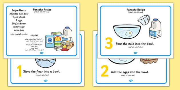 Pancake Recipe Sheets With Measurements Arabic Translation - arabic, pancakes, pancake day