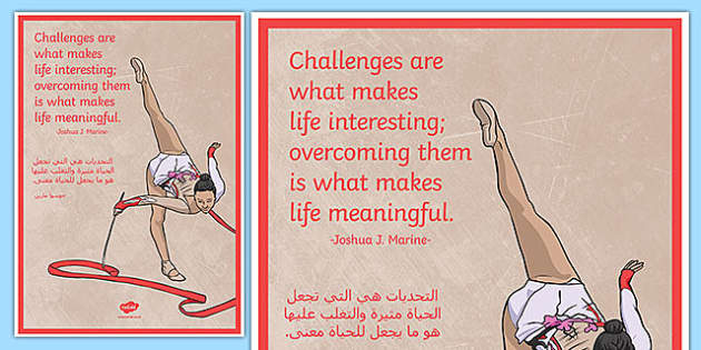 Challenges Are What Makes Life Interesting Motivational Poster Arabic Translation - arabic, challenge, motivation