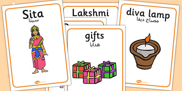 Diwali Display Posters Arabic Translation - arabic, diwali, display posters, display