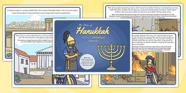 The Story of Hanukkah Romanian Translation - Romanian, Judaism, Jewish Festival, menora, light