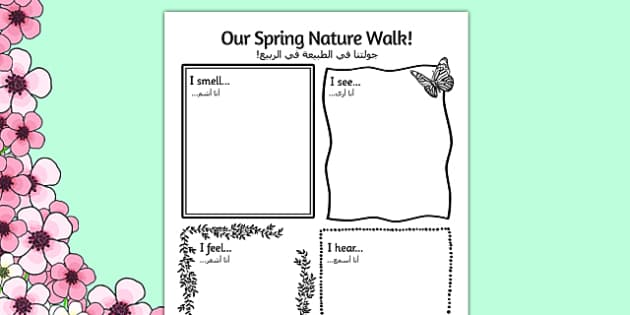 Our Spring Nature Walk Writing Frame Arabic Translation - arabic, spring, nature, walk