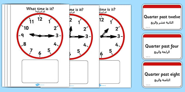 Analogue Clocks Quarter Past Matching Arabic Translation - arabic, Clock time matching game, Time, Time resource, Time vocabulary, clock face, O'clock, half past, quarter past, quarter to, shapes spaces measures, clock game, time game, foundation sta