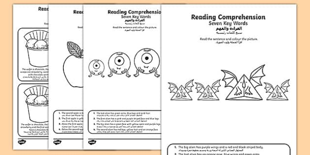 Reading comprehension seven key words activity sheets Arabic Translation - SEN/SALT, reading, inference, information, speech, language, instructions, colour, colouring, worksheet