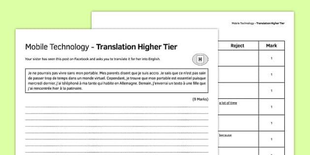 La technologie mobile TraductionHigher Tier - french, Translation, Higher, Traduction, Technology, Technologie