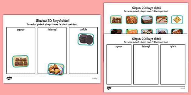 Didoli Bwyd Siapiau 2D - welsh, cymraeg, food, 2d shape, sorting, activity