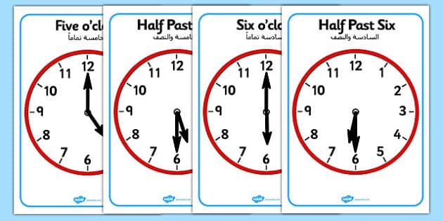 O'Clock and Half Past on Clocks Arabic Translation - arabic, o clock, half past, clock, time