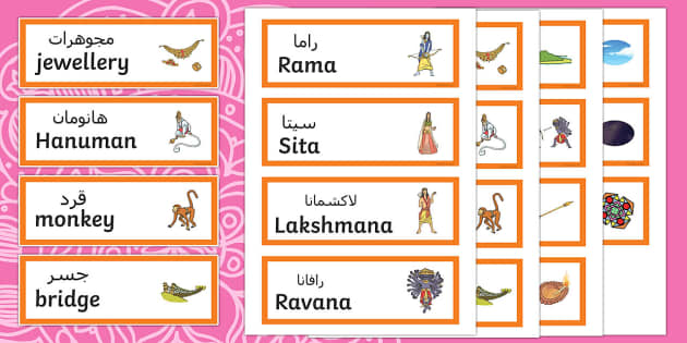 The Story of Rama and Sita Word Cards Arabic/English