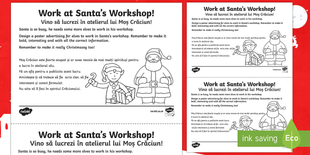 KS1 Santa's Workshop Job Advert Poster Activity Sheet English/Romanian - Christmas, Nativity, Jesus, xmas, Xmas, Father Christmas, Santa, Santa's workshop, elves, design a