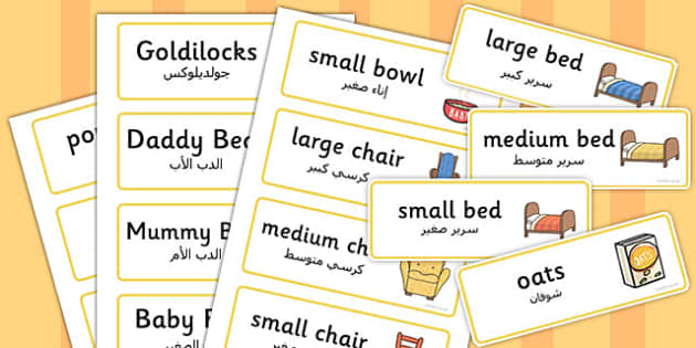 Goldilocks and the Three Bears words cards Arabic Translation