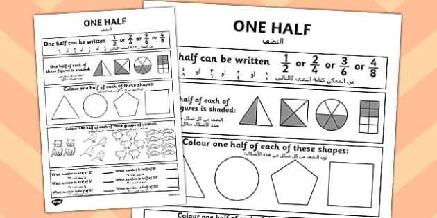Fractions Halves Worksheet Arabic Translation - arabic, fractions, halves