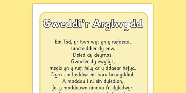 Poster Gweddi'r Arglwydd - welsh, wales, lords prayer, display posters