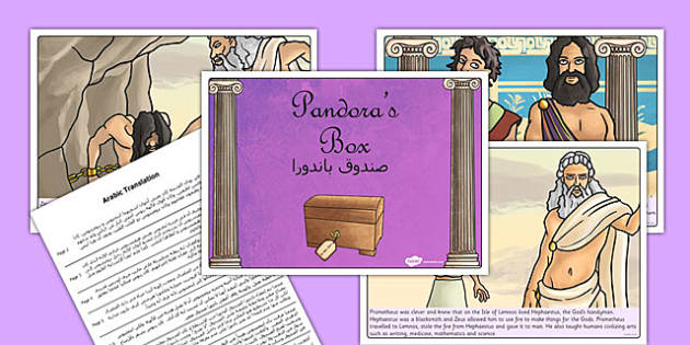 Pandora's Box Ancient Greek Myth Story Arabic Translation - arabic