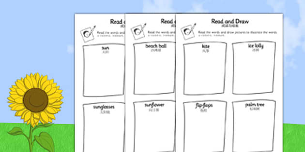 Summer Read and Draw Activity Chinese Mandarin Translation - seasons, weather, activities, waether, WHEATHER, seaons, wetaher, weaher, summertime