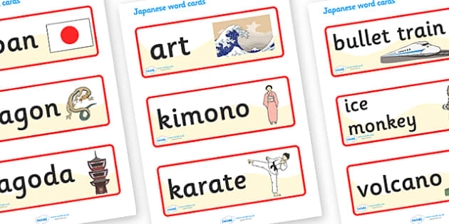 Japanese Word Cards Japan, Kimono, sushi, japanese, flag, word cards, cards, flashcard, symbol, pagoda, koi carp, lotus, bullet train, cherry blossom, volcano, karate, islands