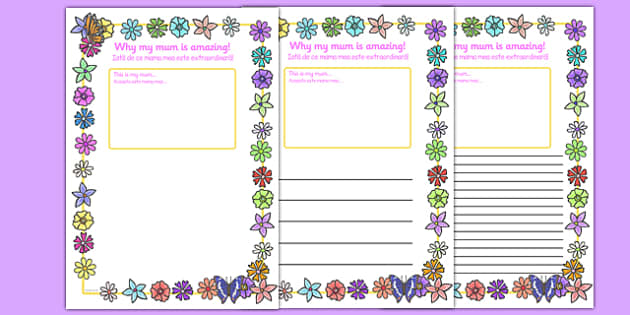 My Mum Is Amazing Page Borders Romanian Translation - romanian, Mother's day, my mum is amazing, page border, border, writing template, writing aid, writing, Mother's day activity, Mother's day resource