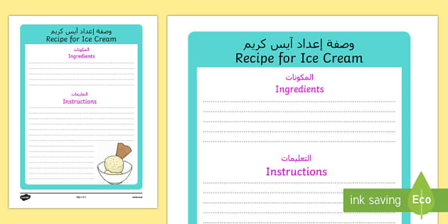 Editable Ice Cream Recipe Template English/Arabic Translation