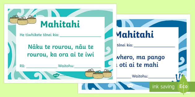Whakanui te tamaiti - Mahitahi Certificates - whakanui,tamaiti,maori, whakatauki, mahitahi, rourou,mahi, iwi