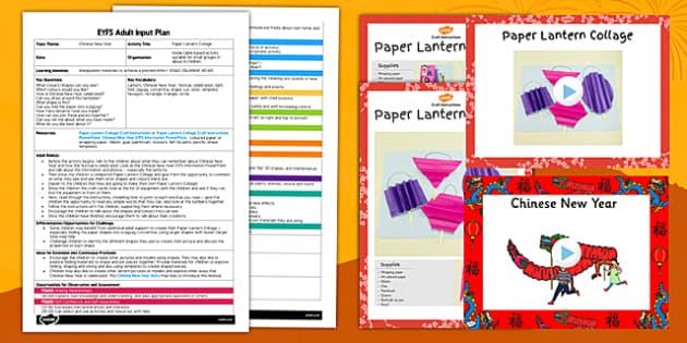 Paper Lantern Collage Craft EYFS Adult Input Plan and Resource Pack - paper lantern, collage, craft, eyfs, adult input, pack