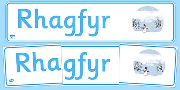 Rhagfyr Display Banner Cymraeg - cymraeg, year, months of the year, december