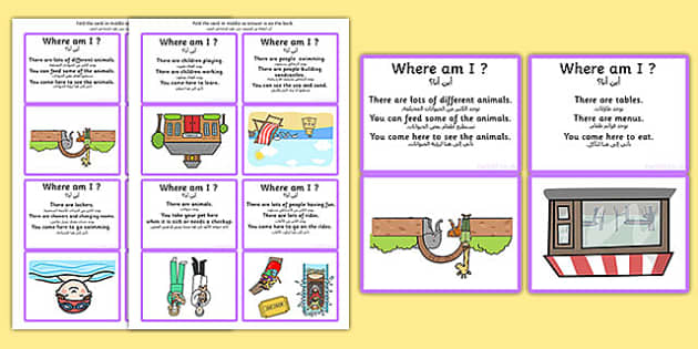 Where Am I? Guessing Game Cards Arabic Translation - arabic, card games, games, SEN, guess