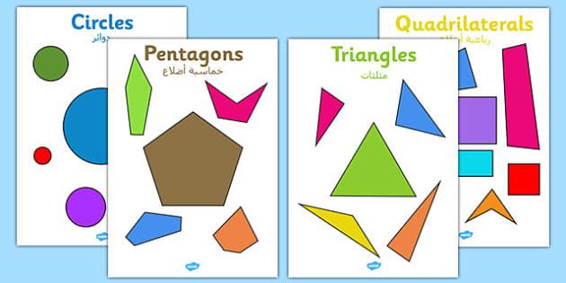 2D Regular and Irregular Shape Posters Arabic Translation - arabic, 2d, regular, irregular, shape, posters