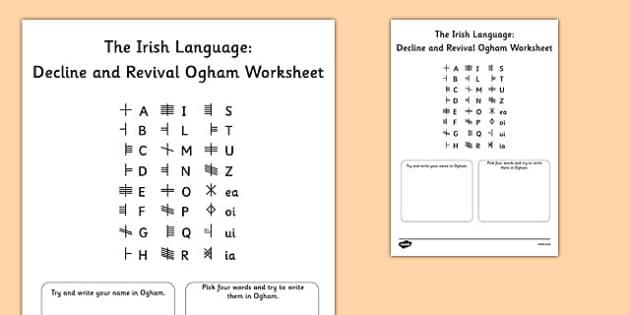 The Irish Language Decline and Revival Ogham Worksheet - Irish language, decline and revival, conradh na gaeilge, gaeltacht, history, ogham, worksheets
