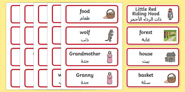 Little Red Riding Hood Word Cards Arabic Translation - arabic