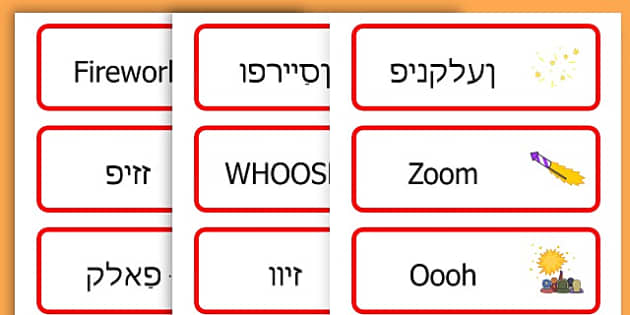 Chinese New Year Onomatopoeia Word Cards - australia, word cards - Yiddish