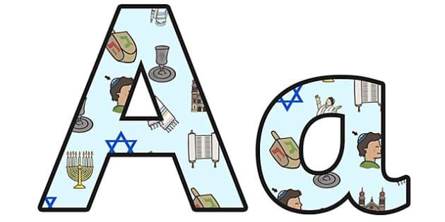 Judaism Lowercase Display Lettering - judaism, religion, re, judaism display lettering, judaism lettering, judaism letters, judaism themed letters, judiasm