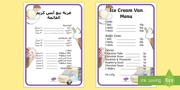 Ice Cream Van Role Play Menu English/Arabic