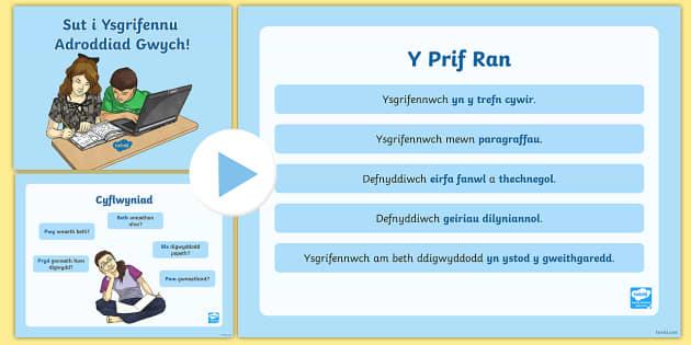 Pŵerbwynt Sut i Ysgrifennu Adroddiad Gwych (How to Write a Great Recount ppt) Pŵerbwynt-Welsh - WLW Adnoddau Ysgrifennu Cymraeg, adroddiad, CA2, Welsh