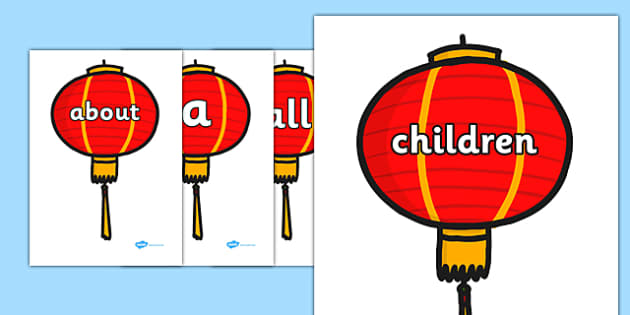 100 High Frequency Words on Chinese Lanterns - chinese lanterns