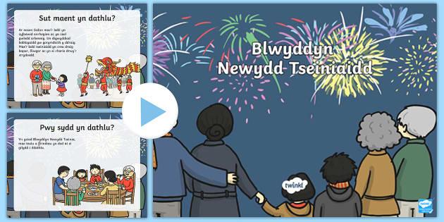 Pŵerbwynt Blwyddyn Newydd Tseiniaidd - Blwyddyn Newydd Tseiniaidd, Chinese New Year,Welsh