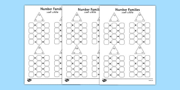 Number Families Multiplication and Division Activity Sheet Arabic Translation - arabic, number families, multiplication, division, activity, sheet, worksheet