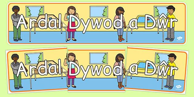 Baner Ardal Dywod a Dŵr Welsh - baner, arddangos, tywod, dŵr