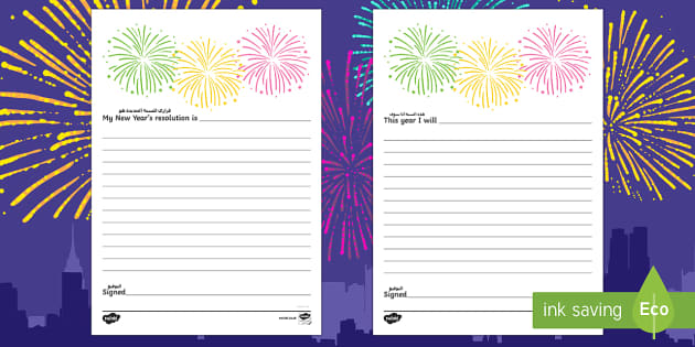 New Year's Resolution Pledge Writing Template Arabic/English - New years, new years eve, happy new year, new years resolution, resolutions, writing frame, Arabic t